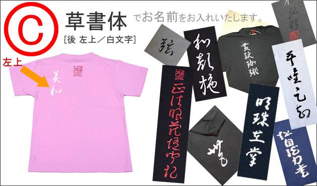 ジャポリズム キッズ半袖和柄Tシャツ 唐獅子図-ピンク