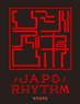 JAPO-RHYTHMロゴ